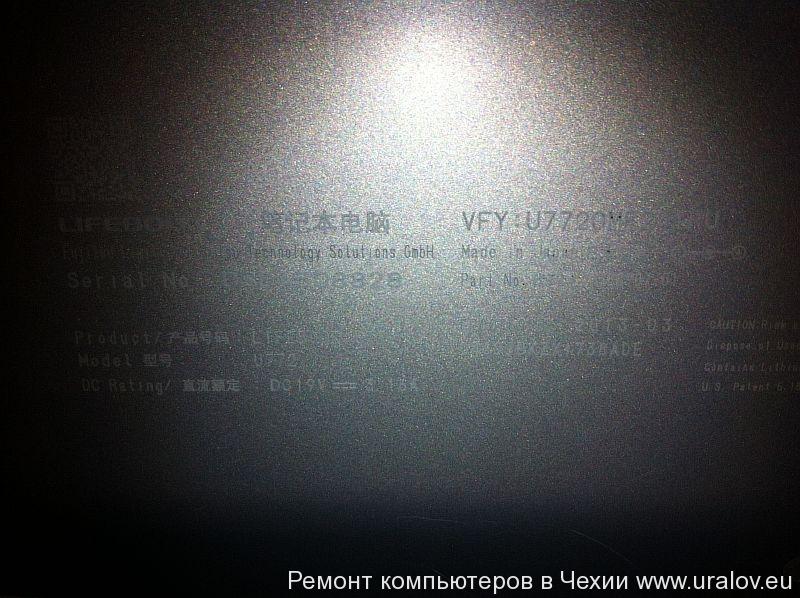 2-Fujitsu Lifebook vfy