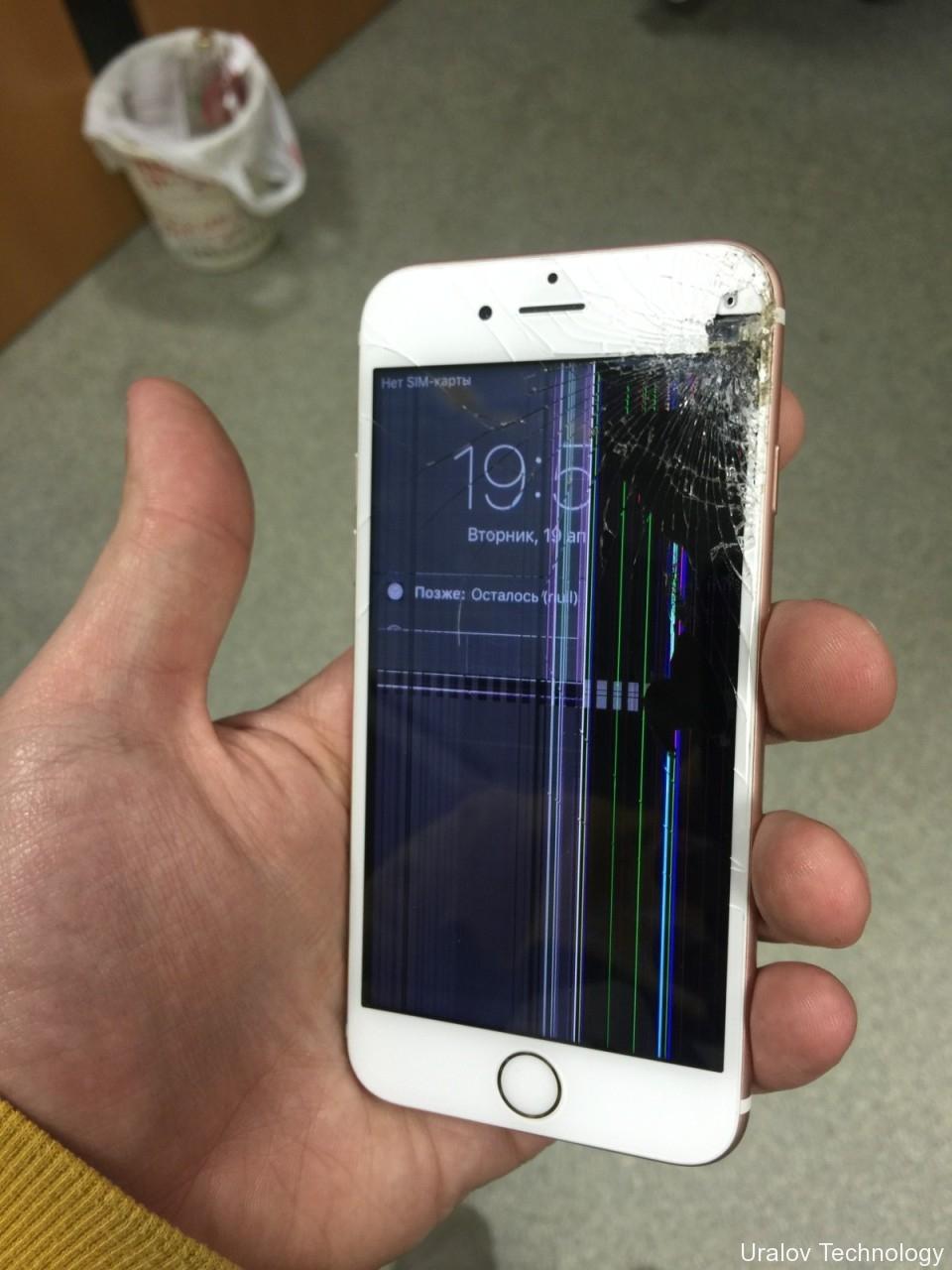 iPhone ремонт в Праге